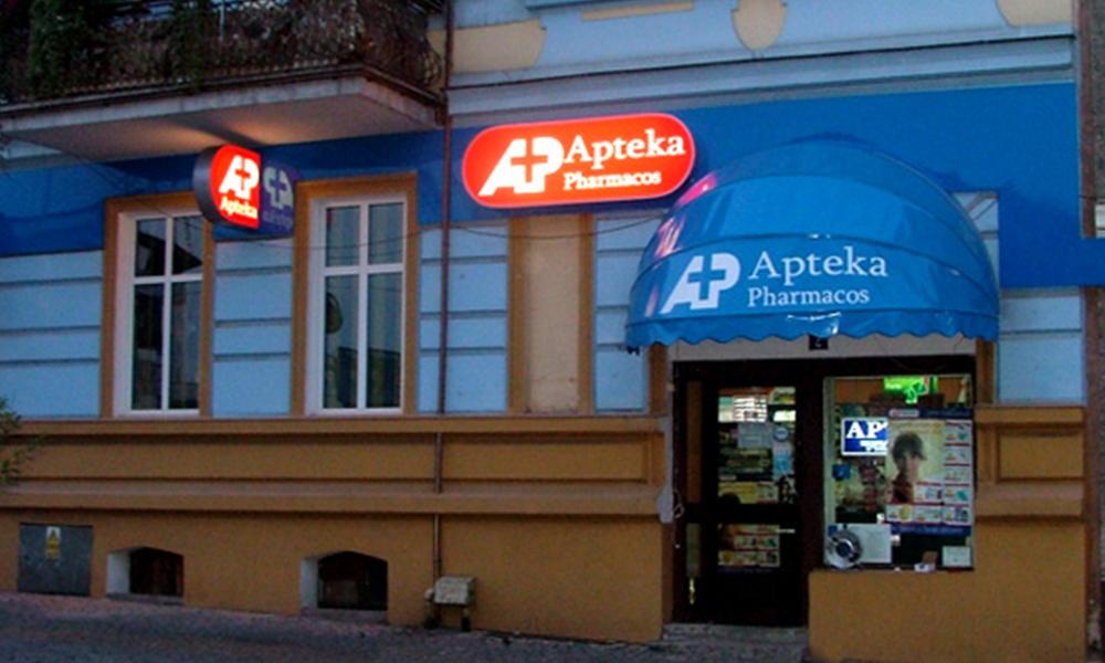 zdjecia_wizualizacja_aptek_05